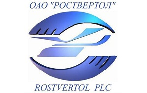 Российская авиастроительная компания и одноимённое авиастроительное предприятие холдинга «Вертолёты России» госкорпорации «Ростех», расположенное в Ростове-на-Дону. На протяжении свыше 60 лет на заводе производится авиационная техника, в том числе более 40 лет вертолёты марки Ми. В советский период предприятие носило наименование «Завод № 168», позднее — Ростовское Вертолётное производственное объединение (РВПО)