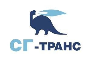 Открытое акционерное общество «СГ-транс» — транспортная компания, играющая важную роль в развитии топливно-энергетического и нефтехимического комплексов и экономики России в целом