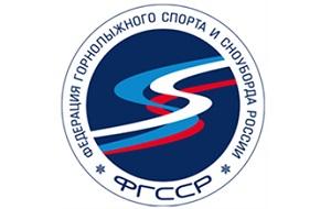 Российская спортивная федерация