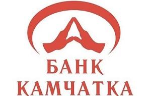 Банк «Камчатка» осуществляет рассчетно - кассовое обслуживание физических и юридических лиц , Кредитование, Операции с ценными бумагами.