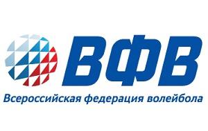 Управляющая российским волейболом структура. Образована в 1991 году. Член ФИВБ и ЕКВ с 1992 года. С 1992 является правопреемницей Федерации волейбола СССР в международных спортивных объединениях