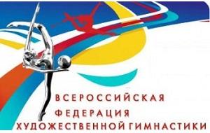 Всероссийская федерация художественной гимнастики - организация. Образована в 1991 году, объединяет спортивные организации 62 субъектов Российской Федерации