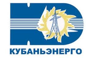 ОАО «Кубаньэнерго» (полное фирменное наименование: открытое акционерное общество энергетики и электрификации Кубани) — крупнейшая электросетевая компания на территории Краснодарского края и Республики Адыгея, осуществляющая передачу и распределение электрической энергии по сетям напряжением 110 кВ и ниже.