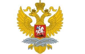 Министерство иностранных дел Российской Федерации, МИД России — федеральный орган исполнительной власти Российской Федерации, осуществляющий государственное управление в области отношений Российской Федерации с иностранными государствами и международными организациями