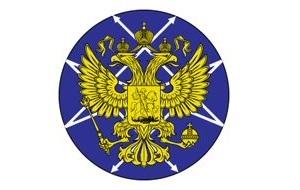 Министерство связи и массовых коммуникаций Российской Федерации (Минкомсвязь России) — федеральный орган исполнительной власти в ведении Правительства Российской Федерации (c 2008)