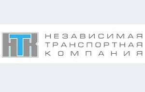 ООО «Независимая Транспортная Компания» входит в состав UCL Rail - субхолдинга, объединяющего железнодорожные активы международной транспортной группы UCL Holding и является одним из лидеров российского рынка железнодорожных грузоперевозок. Компания предоставляет полный комплекс услуг по транспортировке грузов железнодорожным транспортом, в том числе предоставление полувагонов, расчёты с железными дорогами, ремонт подвижного состава, разработка и внедрение оптимизационных моделей логистики перевозки грузов. В оперативном управлении компании находится более 28 тысяч единиц подвижного состава, в том числе свыше 27 тысяч полувагонов. Образованная в 2001 году Независимая Транспортная Компания динамично развивается, открыта для сотрудничества, новых проектов, готова предложить партнерам профессиональное решение транспортно-логистических задач любой сложности