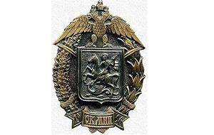 Общероссийская общественная организация «Объединение казаков мест нетрадиционного проживания» согласно Уставу, утвержденному Учредительным съездом «ОКМНП» от 15 мая 1999 года и зарегистрированному в Министерстве Юстиции РФ