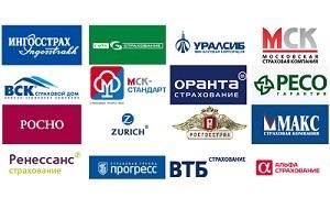 Прошедший год стал знаковым для российского страхового рынка, и речь тут идет, безусловно, не о непосредственных участниках - страховых компаниях. Крупнейшие, как и ровно год назад, занимают, за редким исключением, те же места, демонстрируя умеренный рост своих показателей