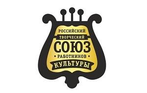 Общероссийская общественная организация, созданная в 1990 году для защиты общих интересов и достижения уставных целей объединившихся граждан — творческих работников культуры. Главной офис расположен в Санкт-Петербурге