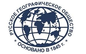 Всероссийская общественная организация «Русское географическое общество» (сокращённо ВОО «РГО») — географическая общественная организация России, основанная 18 августа 1845 года. Одно из старейших географических обществ мира после Парижского (1821), Берлинского (1828) и Лондонского (1830)