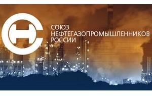 Союз нефтегазопромышленников России (СНП) — российская некоммерческая общественная организация, представляющая и защищающая корпоративные интересы нефтегазового комплекса в органах исполнительной и законодательной власти внутри России и за рубежом. До 1995 года носил название «Российский союз нефтепромышленников»