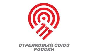 Общероссийская спортивная общественная организация, объединяющая все олимпийские виды стрельбы из гладкоствольного и нарезного оружия, а также некоторые неолимпийские стрелковые дисциплины, и представляющая их на мировой спортивной арене