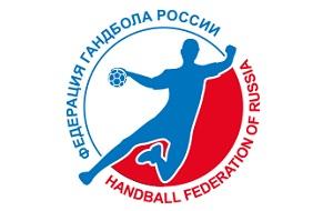 Общественная спортивная организация, руководящая гандбольными соревнованиями на территории России, а также управляющая сборными России по гандболу