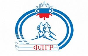 Общероссийская общественная организация «Федерация лыжных гонок России», создана в 1992 году, является основным на членстве общественным объединением, созданным на основе совместной деятельности для защиты общих интересов и достижения уставных целей объединившихся лиц