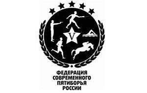 Федерация современного пятиборья России была основана в 1947 году. Федерация современного пятиборья России (ФСПР) - общероссийская общественная организация. В соответствии с Уставом «является основанной на членстве общественной организацией, созданной с целью популяризации и развития современного