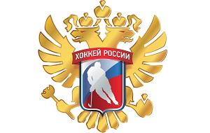 Федерация хоккея России — организация, занимающаяся проведением на территории России соревнований по хоккею с шайбой. Представляет интересы российского хоккея в Международной федерации хоккея с шайбой