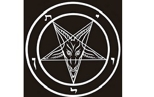 """""""Черный дракон"""" - культ сатанистской направленности. По крайне уважительному и даже трепетному отзыву адепта другой сатанистской секты, """"Черный дракон"""" представляет собой группу """"очень серьезных сатанистов, поклоняющихся сатане по-настоящему"""", которых, видимо, можно отнести в разряд """"черных сатанистов"""""""