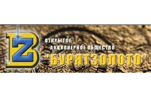 Бурятзолото — золотодобывающая компания, ведущая свою деятельность в республике Бурятия, добыча осуществляется только рудного золота