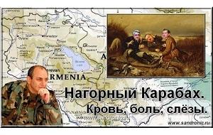 Карабахская войнаа, также Арцахская война — активная фаза боевых действий между азербайджанскими и армянскими вооружёнными формированиями за контроль над Нагорным Карабахом и прилегающими территориями, часть более широкого этнополитического конфликта.