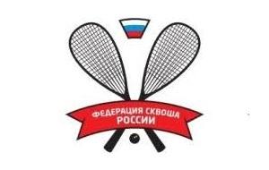 Всероссийская федерация сквоша - спортивная организация, была образована 3 апреля 2008 года.