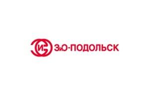 """ЗиО-Подольск (ОАО """"Машиностроительный завод «ЗиО-Подольск») — предприятие в городе Подольске, специализирующееся на производстве теплообменного оборудования АЭС, а также оборудования для предприятий тепловой энергетики, нефтехимической и газовой промышленности"""