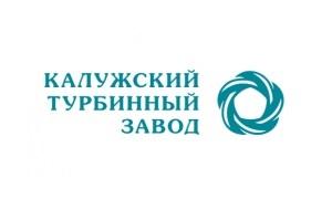 Предприятие энергетического машиностроения, специализирующееся на производстве паровых турбин и турбогенераторов. Расположен в Калуге. С 2000 года входит в состав концерна «Силовые машины». Один из крупнейших в России производителей оборудования для энергетики