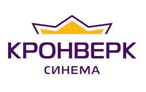 Кронверк Синема – это российская федеральная сеть кинотеатров, входит в ТОР-5 крупнейших киносетей России и СНГ.