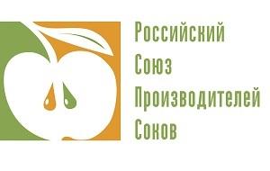 Российский союз производителей соков, Некоммерческая организация. РСПС объединяет 25 предприятий, работающих на рынке соковой продукции. Высший орган управления Союза - Общее собрание участников, а постоянно действующий орган - Правление Союза
