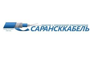 Сарансккабель (официально ОАО завод «Сарансккабель») — машиностроительное предприятие в городе Саранск, Мордовия