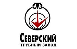 Северский трубный завод — один из старейших российских металлургических заводов на Урале, расположенный в городе Полевском