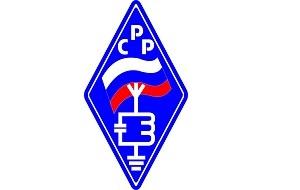 Союз радиолюбителей России (СРР) — общероссийская общественная организация, созданная в 1992 году для развития и популяризации радиолюбительства и радиоспорта. СРР является единственной признанной Международным радиолюбительским союзом IARU национальной радиолюбительской организацией Российской Федерации