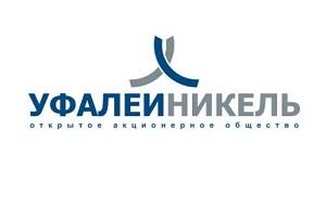 Российское предприятие цветной металлургии. Предприятия расположено в г. Верхний Уфалей Челябинской области. С 2015 года входит в состав группы компаний СИБПЛАЗ.