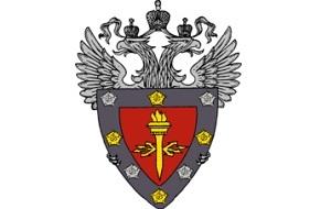 Федеральный орган исполнительной власти России, осуществляющий реализацию государственной политики, организацию межведомственной координации и взаимодействия, специальные и контрольные функции в области государственной безопасности.