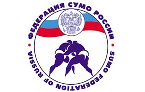 Федерация Сумо России - спортивная организация