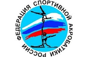 Федерация спортивной акробатики России создана в 1993 году объединяет спортивные организации 33 субъектов РФ. Федерация является членом Международной федерации гимнастики (FIG)