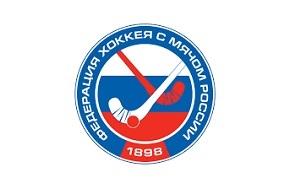 Федерация хоккея с мячом России (ФХМР) — общероссийская общественная организация, созданная в 1992 г. и являющаяся правопреемницей соответствующей всесоюзной федерации. Входит в Федерацию международного бенди (Federation of International Bandy)