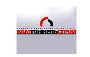 ОАО «Бамтоннельстрой» — одна из крупнейших российских строительных компаний, специализирующихся на строительстве тоннелей. Полное наименование — Открытое акционерное общество «Бамтоннельстрой». Штаб-квартира компании расположена в Красноярске