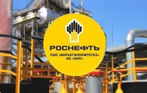 ПАО ««Варьеганнефтегаз» занимается разведкой и разработкой группы нефтегазоконденсатных месторождений на территории Западной Сибири в Ханты-Мансийском автономном округе-Югре
