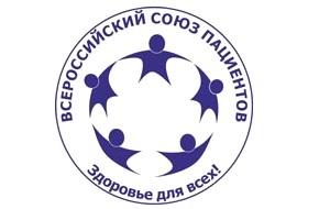 Всероссийский союз общественных объединений пациентов , является добровольным общественным объединением юридических лиц - общественных объединений пациентов, - созданный для достижения уставных целей и задач и защиты общих интересов
