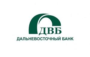 Российский коммерческий банк, один из крупнейших в Приморском крае