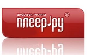 Компания весьма популярна благодаря низким ценам и широкому ассортименту, в ее единственном в Москве пункте самовывоза всегда толпы. В пассиве — последнее место в рейтинге iTRate авторитетного аналитического сайта iXBT.com, ранжирующего интернет-ритейлеров по качеству сервиса, чрезмерная закрытость, отсутствие системы доставки в регионах