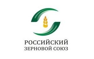 Российский Зерновой Союз — всероссийское объединение участников зернового рынка. Союз является некоммерческой организацией и объединяет более 530 организаций всех форм собственности, деятельность которых связана с производством, хранением, очисткой, сушкой, переработкой, внутренней и внешней торговлей зерном, хлебопродуктами, комбикормами, определением их качества и сертификацией, а также организации инфраструктуры зернового рынка, оказывающие финансовые, страховые, сюрвейерные, снабженческие, транспортные, научно-технические, информационные и иные услуги, обеспечивающие функционирование зернового сектора экономики