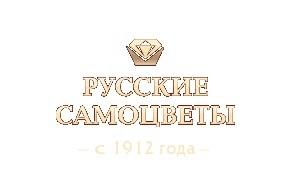 «Русские самоцветы» является одним из ведущих ювелирных предприятий России. История компании берет свое начало с 1912 года, когда императорским указом Николая II было основано Общество для содействия и улучшения кустарного гранильного и шлифовального промысла «Русские самоцветы»