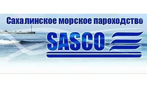 Сахалинское морское пароходство (официально — Открытое акционерное общество «Сахалинское морское пароходство», также Sakhalin Shipping Company, сокращённо — ОАО «СахМП», SASCO) — одна из крупнейших российских судоходных компаний, расположено в городе Холмске Сахалинской области.