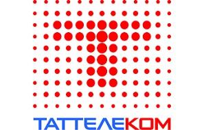 ОАО «Таттелеком» — крупнейший оператор связи Республики Татарстан, предоставляющий услуги фиксированной и мобильной связи (телефония, доступ в интернет) и телевидения