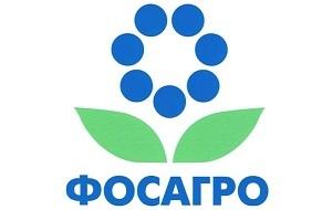 Крупнейшее в России предприятие по производству фосфорсодержащих и азотных удобрений