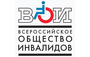 Всероссийское общество инвалидов (ВОИ) — российская организация объединяющая людей с инвалидностью. ВОИ — член Международной организации инвалидов. Активно сотрудничает с другими международными и национальными организациями инвалидов; имеет Специальный консультативный статус при Экономическом и Социальном Совете ООН