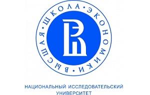 Национальный исследовательский университет «Высшая школа экономики» (НИУ ВШЭ) (со времени основания в 1992 году и до 2009 года — «Государственный университет — Высшая школа экономики» (ГУ-ВШЭ) — один из ведущих и крупнейших университетов России