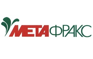 Метафракс — крупнейший российский производитель метанола и его производных. Полное наименование — Открытое акционерное общество «Метафракс». Штаб-квартира компании расположена в Губахе