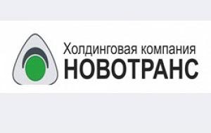 Холдинговая Компания «Новотранс» является одним из крупнейших независимых грузоперевозчиков, действующих на железнодорожном рынке России и стран ближнего зарубежья, и входит в состав промышленного холдинга «Сибирский Деловой Союз»